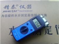 回潮率测量仪 服装面料水份检测仪 人造革湿度测试仪 JT-T