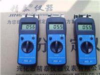 纺织回潮率测量仪 面料含水量测定仪 JT-T皮革湿度分析仪 JT-T