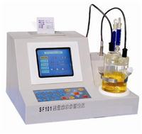 智能微量水分测定仪|库伦法水分仪|卡氏水分测定仪 SF101