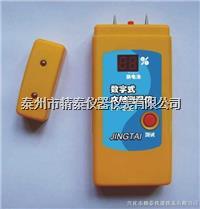 木材水分计/木材水份计/木材水分测量仪/木材水份测量仪/木材测湿仪 PT-90D