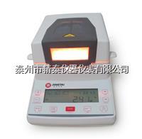 快速水分测定仪生产厂家 JT-K6