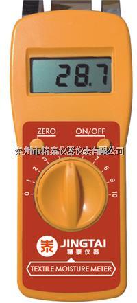 精泰牌布匹水分仪-含水率测定仪-测水仪-水分计 JT-T