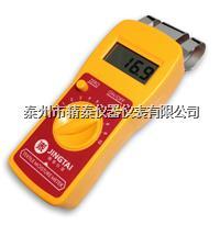 真皮湿度检测仪,真皮水分测试仪 JT-T