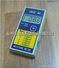 木材快速水分测定仪 MCG-100W