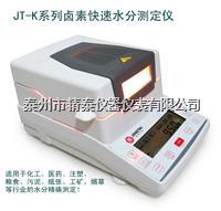 快速污泥含水率测定仪 JT-K6