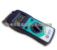 水泥地面湿度仪 JT-C50