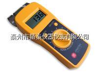 纸张湿度仪 JT-X1