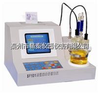 乙醇全自動水分儀 SF101