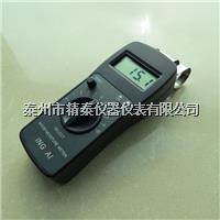 杨木测湿仪 SD-C50