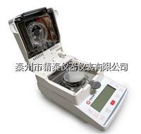 化工粉料水分测试仪 JT-K10