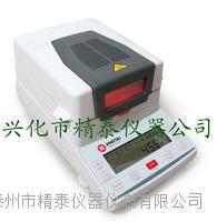 橡胶粒子水分测试仪