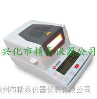 花草茶水分仪  JT-K6