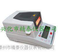 金属粉末水分检测仪  JT-K10