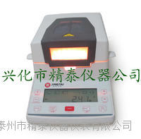 葵花籽水分检测仪 JT-K6