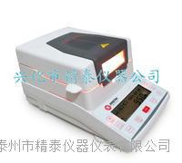 种子湿度检测仪 JT-K6