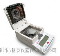 铁渣水分检测仪