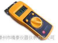 纸板水分测试仪 JT-X1