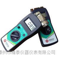 混凝土含水率用什么仪器测量? JT-C50