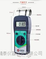 大理石含水率测定仪|石膏板水份测试仪 JT-C50