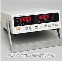 日本日置HIOKI3186 功率表,日置3186功率计 HIOKI3186