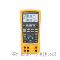 Fluke725多功能过程校准器/校验仪 Fluke 725