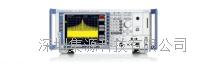 R&SFSU 频谱分析仪 FSU