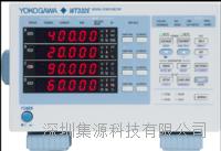 数字功率计 WT300E系列