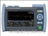 AQ1000掌上型光时域反射仪 AQ1000