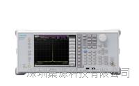 MS2840A 频谱分析仪/信号分析仪  MS2840A