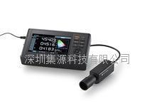 供应日本美能达CA-410 色彩分析仪 CA-410
