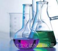 无水碳酸钠 YS-(BC)-1643