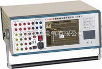 生产微机继电保护测试仪厂家
