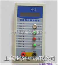 LBQ-II漏电保护测试仪价格 LBQ-II