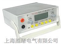 上海放电管测试仪价格 FC-2G