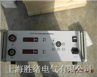 胜绪牌蓄电池容量测试仪