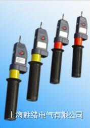 高压交流验电器参数 GD-110KV