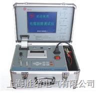 电缆识别仪/电缆识别仪价格