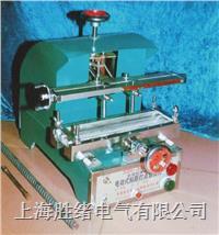SDL-350型试样标距电动式连续打点机