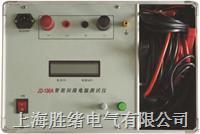 智能回路电阻测试仪HLY-II