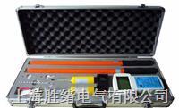 WHX-II型数字高压无线核相仪