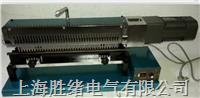 SDH-300A/350A/400A-电动式标距打点划线机