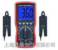 双钳相位伏安表生产厂家 ETCR4000