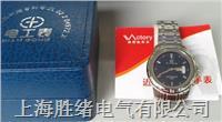 上海生产近电报警手表厂家