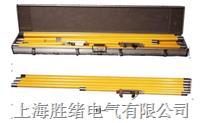 TD-1168多功能高空接线钳价格