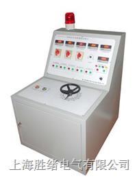 SXKG-G高低压开关柜通电试验台