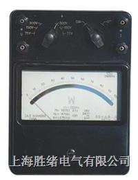 直流毫伏表C65-mV型