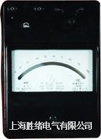 D26-m交直流毫安表