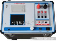 HGY互感器综合特性测试仪