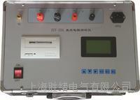 10A感性负载直流电阻测试仪