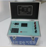 彩色屏带电池变压器直流电阻测试仪